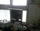 厨房用燃气灶碗筷切菜板便宜转