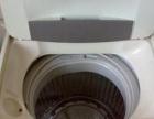 诚信出售《全自动洗衣机》燃气热水器,空调出售