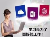 专业办公软件培训到惠东弘毅教育