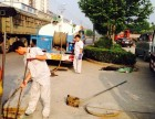 西青中北镇环卫抽粪 多年经验疏通管道 清掏化粪池/污水井