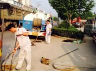 西青王稳庄化粪池清理 专业团队优惠抽粪 疏通清洗市政管道清淤