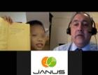 雅努斯美国小学英语教材,怎样选择适合孩子学习英语的培训班
