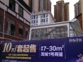 宣汉县景观大道龙城一号 商业街卖场 20平米