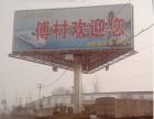 济宁微山傅村三面翻招商
