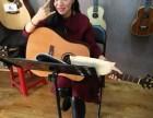 学吉他 选木航 大东木航吉他教室欢迎您免费试听!