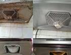 洁到家家电清洗专家油烟机、空调、热水器、等清洗
