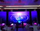 泰安室内全彩LED显示屏/室内LED显示屏租赁(图)