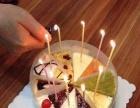 冰淇淋十拼蛋糕