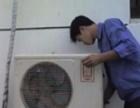 北仑油烟机清洗热水器清洗洗衣机清洗空调清洗家电维修
