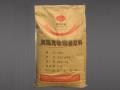 丹东灌浆料-加固修补灌浆料-设备安装灌浆料
