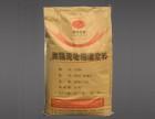 北京防冻灌浆料-灌浆料生产厂-耐腐蚀灌浆料