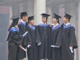 2020年研究生培训机构