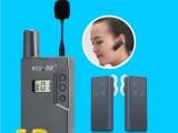 无线导游讲解器一对多传声系统深圳智联厂家直销