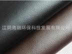 pvc江阴沙发革  供应荔枝纹皮革 pvc大荔枝纹 中荔枝纹 小荔枝纹