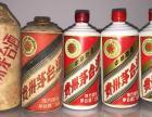 北京回收72年陶瓶老茅台酒 微信18801016008