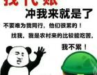 金山朱泾代理记账 注册变更 简易注销 解工商税务 公司交接