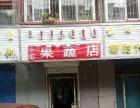 小召前街 玉泉兴隆乡街道办事处对面 住宅底商 43平米