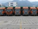 天津-全国货物运输 专业轿车托运 搬家 大件运输