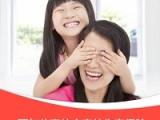 思博睿坚持守则,实践优质少儿健康保险产品