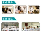 深圳复亚护养院接收60岁以上瘫痪中风痴呆老护理