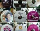 合肥CD,DVD光盘刻录压盘胶印丝印,免费设计