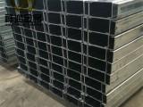 廠家直供 鍍鋅C型鋼 規格齊全 天津源頭廠家 支持加工定制
