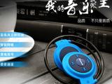 mini503头戴式通用运动型蓝牙耳机 支持插卡迷你无线耳麦蓝牙