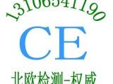 LED工矿灯ATEX防爆检测/蓝牙音箱香港OFTA认证