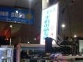 手机专业换屏 爆屏修复 玻璃更换