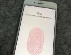 大学城实体店港版粉色iPhone 7plus