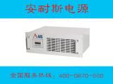 徐州0-24V40A可调直流电源厂商