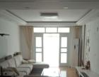 急租!海连新天两室精 装房邻近苍梧三期 小学中央华府利群广场