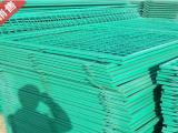 冠欧厂家现货供应边框护栏网赠立柱