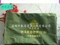 厂家现货 30*70防汛防洪沙袋 物业专用膨胀消防