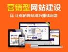 合肥网站建设 网站APP 小程序开发 LOGO设计 迪文网络