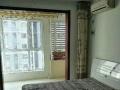 汉都城 2室2厅1卫