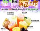 水果捞 鲜果时光 冷饮热饮