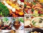 漳州勾馋麻辣烫加盟 0厨师 0经验 轻松当老板