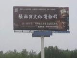 天津高速广告 津沪高速广告牌 天津段高速广告投放 价位 电话