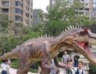 出租仿真恐龙模型