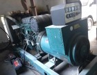 新款沃尔沃柴油发电机300KW电喷柴油发电机出售