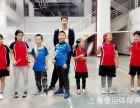上海親少兒羽毛球培訓服務