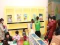 贝瑞国际儿童成长中心 贝瑞国际儿童成长中心诚邀加盟