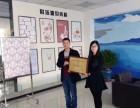 欢迎西藏拉萨客户加入欧洁源总部环保项目!祝生意兴隆!