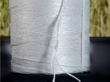远航巨农打捆机原装配套塑料绳安徽地区厂家直销小方捆2道绳泉翔