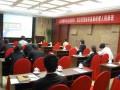 学酒店管理到北京智通汇博酒店管理培训学校