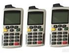 青岛点菜宝餐饮软件无线点餐 PDA点菜厨房打印机酒店软件