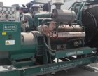 京口二手发电机组回收-京口工业区柴油发电机组回收