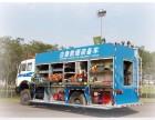 东营本地拖车救援电话是:拖车多少能到?