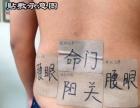 广州仙草活骨膏治疗腰椎间盘突出具体的贴敷方法是哪些